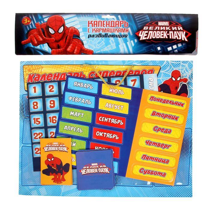 Marvel Обучающие карточки Календарь с кармашками Человек Паук игрушка технопарк машина marvel человек паук 24528sb