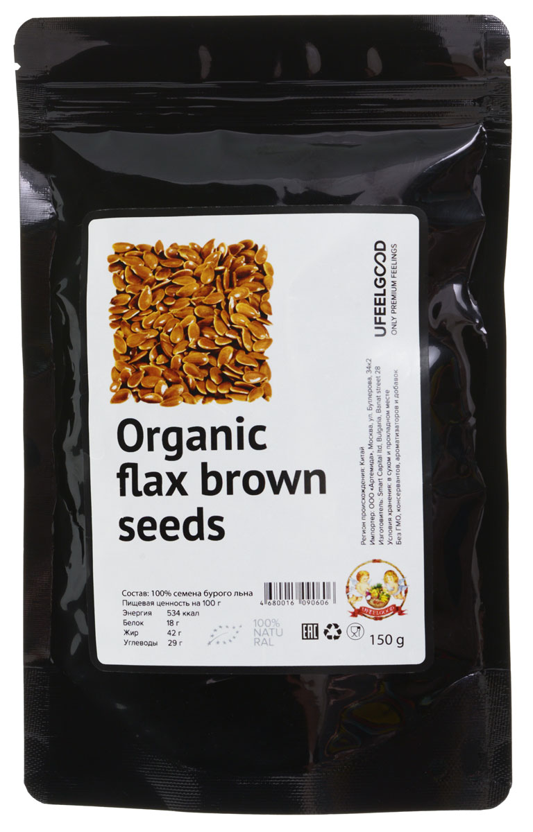 UFEELGOOD Organic Flax Brown Seeds органические семена бурого льна, 150 г ufeelgood organic chocolate golden berry физалис в сыром шоколаде 50 г