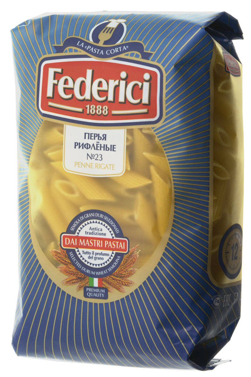 Federici Перья рифленые макаронные изделия, 500 г0100023Макаронные изделия Federici сделаны из муки твердых сортов, содержащей чуть меньшее количество клейковины, чем обыкновенная мука. Она хорошо поглощает воду, макароны из нее при варке увеличиваются и не развариваются.