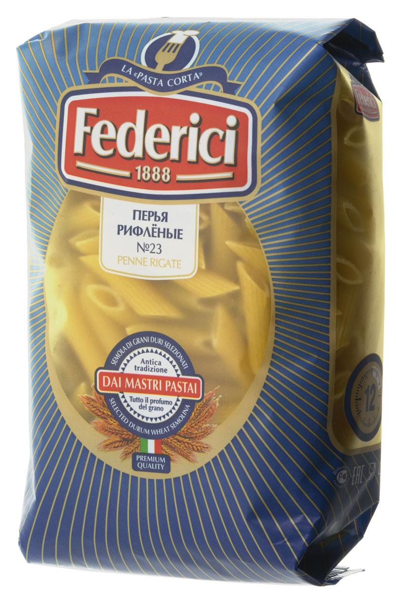 Federici Перья рифленые макаронные изделия, 500 г federici spaghetti спагетти 500 г