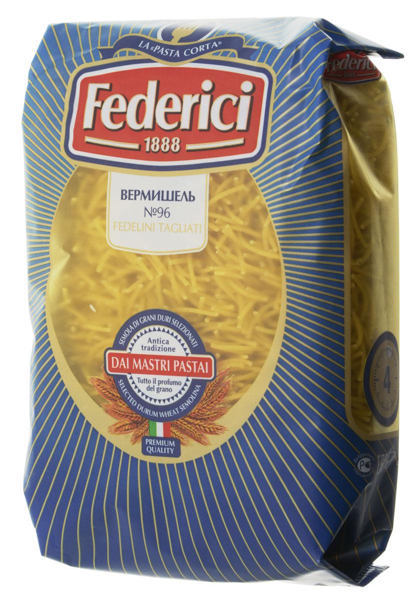Federici Вермишель макаронные изделия, 500 г romeo rossi паста сицилийская из муки твердых сортов пенне 500 г