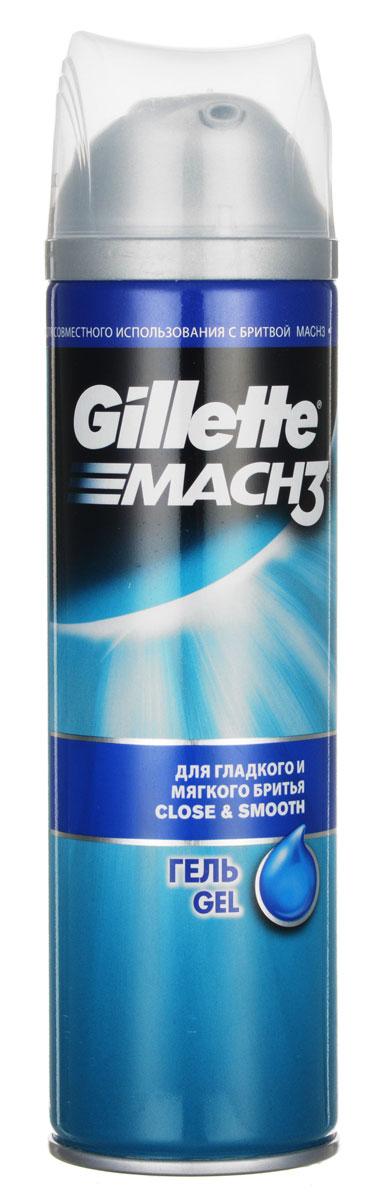 Гель для бритья Gillette Mach3. Close&Smooth, 200 мл mach gillette