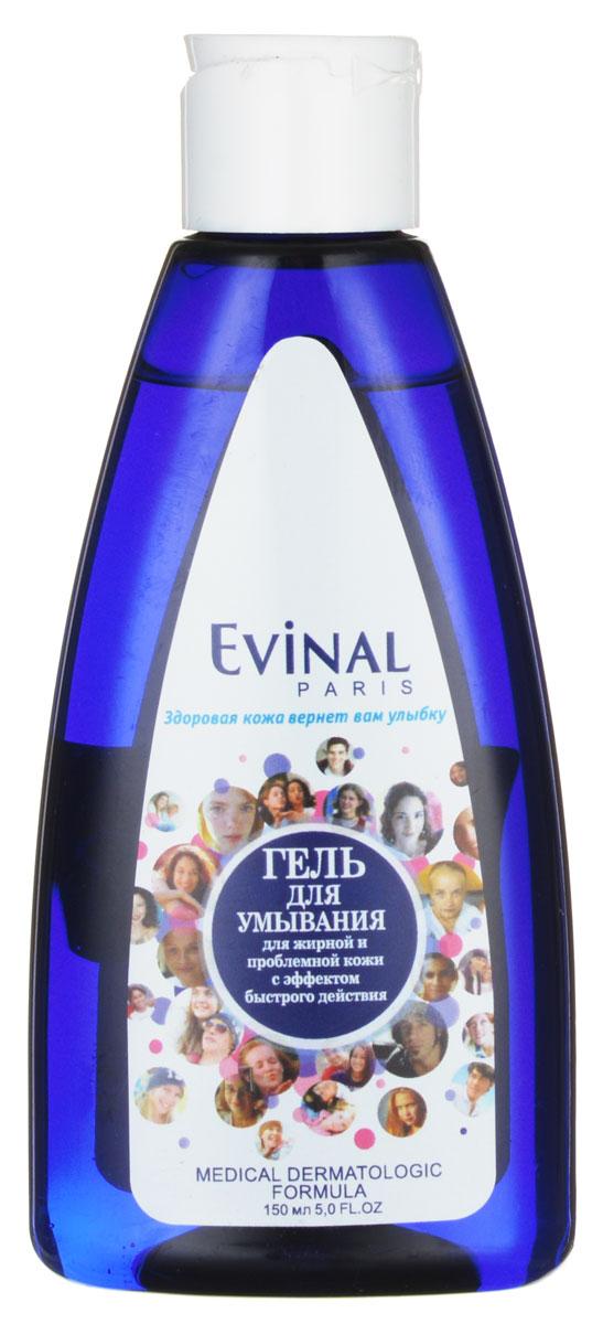 Гель для умывания Evinal с эффектом быстрого действия, для проблемной кожи, 150 мл0615Главное в правильном уходе за жирной и проблемной кожей - ее тщательное и своевременное очищение. Обладающий выраженным противовоспалительным действием очищающий гель Evinal бережно и тщательно очистит проблемную кожу, устранит излишки кожного сала. Быстродействующая формула этого геля содержит специальный активный компонент, освобождающий забитые поры от загрязнений и мертвых клеток и снижающий уровень жирности кожи, который часто провоцирует рост бактерий и появление прыщей. Характеристики: Объем: 150 мл. Производитель: Россия. Артикул: 615. Товар сертифицирован. УВАЖАЕМЫЕ КЛИЕНТЫ! Обращаем ваше внимание на ассортимент в дизайне упаковки товара. Поставка осуществляется в зависимости от наличия на складе.