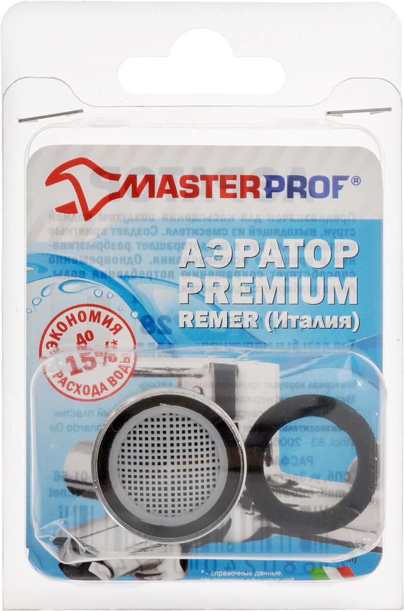 Аэратор для ванной Remer M28