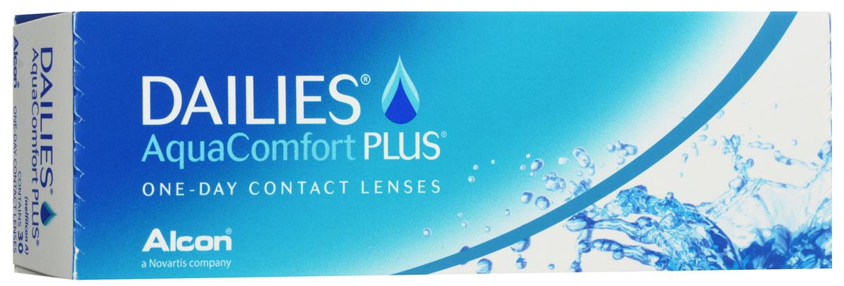 Alcon-CIBA Vision контактные линзы Dailies AquaComfort Plus (30шт / 8.7 / 14.0 / -1.75)39504Dailies AquaComfort Plus - это одни из самых популярных однодневных линз производства компании Ciba Vision. Эти линзы пользуются огромной популярностью во всем мире и являются на сегодняшний день самыми безопасными контактными линзами. Изготавливаются линзы из современного, 100% безопасного материала нелфилкон А. Особенность этого материала в том, что он легко пропускает воздух и хорошо сохраняет влагу. Однодневные контактные линзы Dailies AquaComfort Plus не нуждаются в дополнительном уходе и затратах, каждый день вы надеваете свежую пару линз. Дизайн линзы биосовместимый, что гарантирует безупречный комфорт. Самое главное достоинство Dailies AquaComfort Plus - это их уникальная система увлажнения. Благодаря этой разработке линзы увлажняются тремя различными агентами. Первый компонент, ухаживающий за линзами, находится в растворе, он как бы обволакивает линзу, обеспечивая чрезвычайно комфортное надевание. Второй агент выделяется на протяжении всего дня, он непрерывно смачивает линзы. Третий - увлажняющий агент, выделяется во время моргания, благодаря ему поддерживается постоянный комфорт. Также линзы имеют УФ-фильтр, который будет заботиться о ваших глазах. Dailies AquaComfort Plus одни из лучших линз в своей категории. Всемирно известная компания Ciba Vision, создавая эти контактные линзы, попыталась учесть все потребности пациентов и ей это удалось! Характеристики:Материал: нелфилкон А. Кривизна: 8.7. Оптическая сила: - 1.75. Содержание воды: 69%. Диаметр: 14 мм. Количество линз: 30 шт. Размер упаковки: 15,5 см х 5 см х 3 см. Производитель: США. Товар сертифицирован.Контактные линзы или очки: советы офтальмологов. Статья OZON Гид