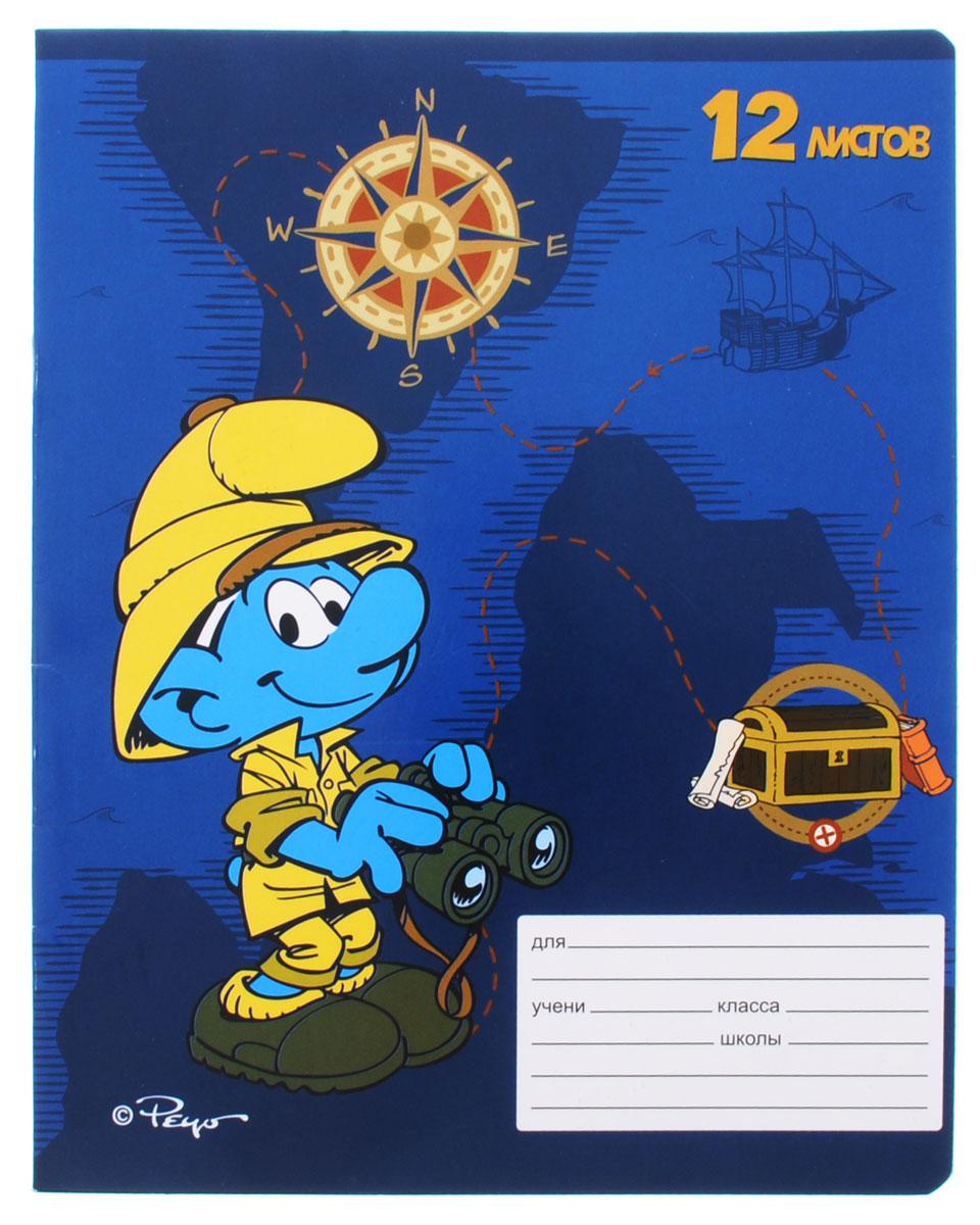 Смурфики Тетрадь Бинокль 12 листов в косую линейку цвет синий желтый25254_бинокль 2Тетрадь Смурфики Бинокль с красочным дизайном предназначена для младших школьников.Обложка тетради оформлена изображением персонажа мультфильма Смурфики и выполнена из картона с закругленными углами. На обратной стороне обложки имеется справочная информация (русский, английский алфавит). Внутренний блок тетради состоит из 12 листов белой бумаги на скрепках в косую линейку с красными полями.