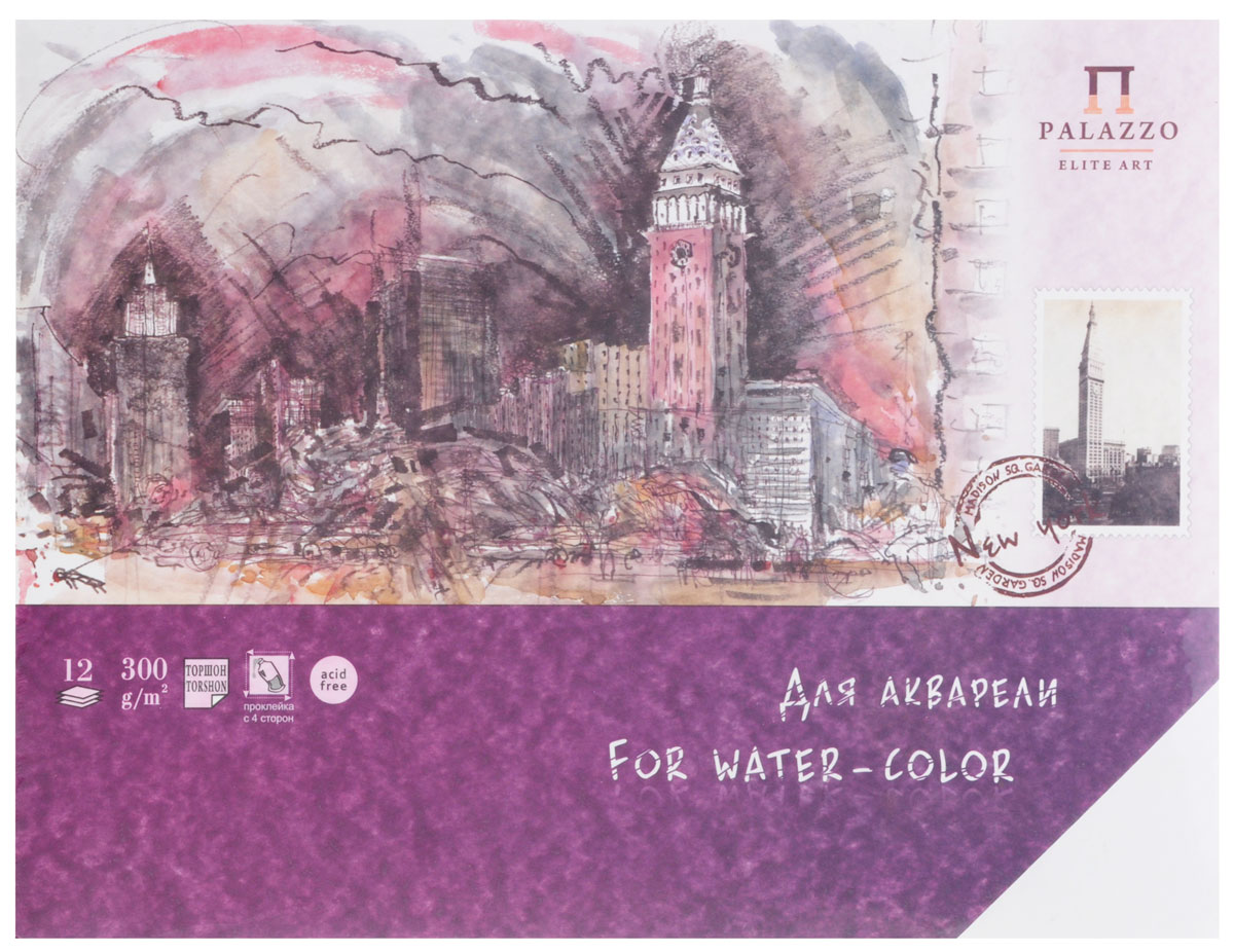 Планшет для акварели Palazzo Нью-Йорк, 30 х 40 см, 12 листовПЛ-4354Планшет для акварели Palazzo Нью-Йорк состоит из 12 листов бумаги с фактурой Торшон плотностью 300 г/м2. Бумага предназначена для акварели и гуаши, подойдет также для рисования карандашами (чернографитными или цветными), различными мягкими художественными материалами (уголь, мел, сангина), пастелью, чернилами. Листы внутреннего блока проклеены по корешку со всех четырех сторон. Основание альбома выполнено из жесткого картона для удобства рисования.Размер листа: 30 х 40 см.Плотность: 300 г/м2.