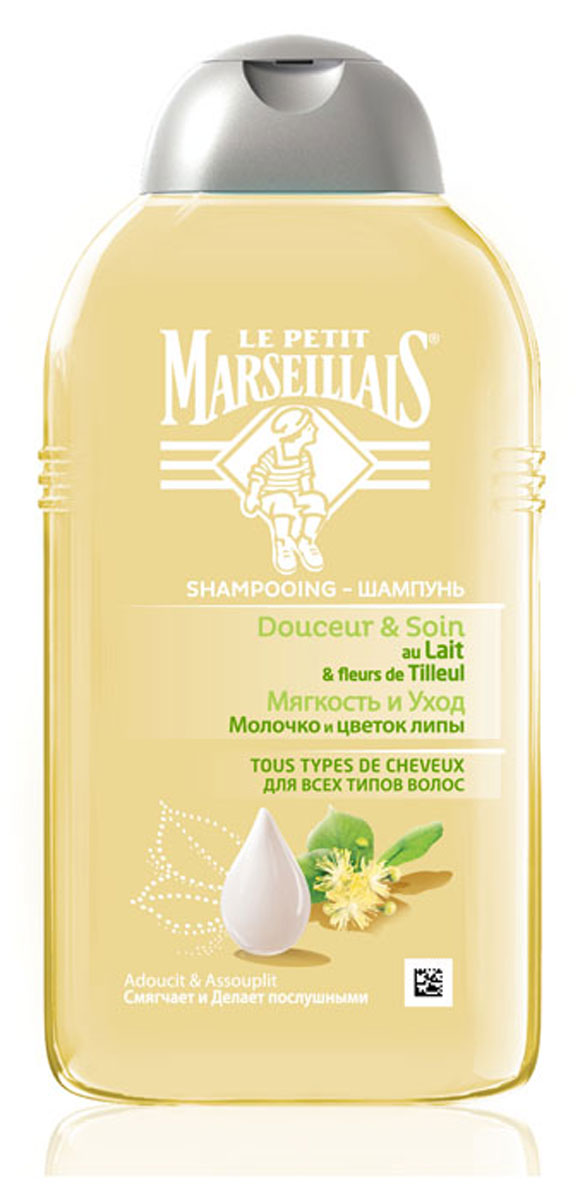 Le Petit Marseillais Шампунь для всех типов волос Молочко и цветок липы, 250 мл30341002Ваши волосы невероятно мягкие, блестящие, здоровые, послушные и легко расчесываются. В самом сердце природы мы отобрали 2 ингредиента дляэтого уникального рецепта шампуня для всей семьи*. Он содержит растительное молочко миндаля и цветки липы. *для детей старше 3 лет. Способ применения: нанести на влажные волосы, вспенить, смыть. Мерыпредосторожности: только для наружного применения. Избегайте попадания в глаза.Хранить в недоступном для детей месте.