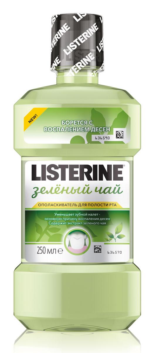 Listerine Ополаскиватель для полости рта Зеленый чай, 250 мл30594341Доказано, что при использовании дважды в день Listerine Зеленый чай с фторидом, эфирными маслами и экстрактом зеленого чая. Уменьшает зубной налет - основную причину воспаления десен. Помогает предотвратить кариес, укрепляя зубную эмаль даже в труднодоступных местах.Освежает дыхание, имеет вкус зеленого чая.