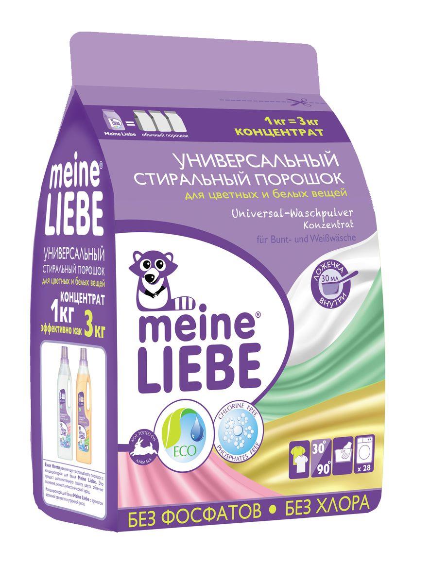 Универсальный стиральный порошок Meine Liebe, для цветных и белых тканей, концентрированный, 1 кгML31201_мягкая упаковкаУниверсальный стиральный порошок Meine Liebe предназначен для цветных и белых тканей. Свойства: - концентрированный порошок экономичен в использовании, так как используется в 3 раза меньше по сравнению с обычными порошками, - подходит для всех типов тканей, кроме изделий из шерсти и шелка, - обеспечивает деликатный и эффективный уход за цветными тканями, не разрушая структуру волокон, ткани после многочисленных стирок сохраняют форму и насыщенность красок, - активный кислород удаляет пятна, возвращает первоначальную белизну, а цветным краскам придает яркость, - уникальная система энзимов качественно удаляет даже самые трудновыводимые и застарелые загрязнения без необходимости замачивания, - предотвращает смешивание цветов, - предотвращает появление накипи, - быстро разлагается на биологические составляющие, не наносит ущерба окружающей среде, - не содержит фосфатов, формальдегидов, агрессивных компонентов, хлора. Подходит для стирки во всех типах стиральных машин при температуре от 30 до 90°С, а также для ручной стирки.Состав: 5-10% цеолиты, отбеливатели на основе кислорода, менее 5% анионные ПАВы, неионогенные ПАВы, мыло, поликарбоксилаты, другие: оптические осветлители, ароматизатор, лимонен, энзимы.Товар сертифицирован.