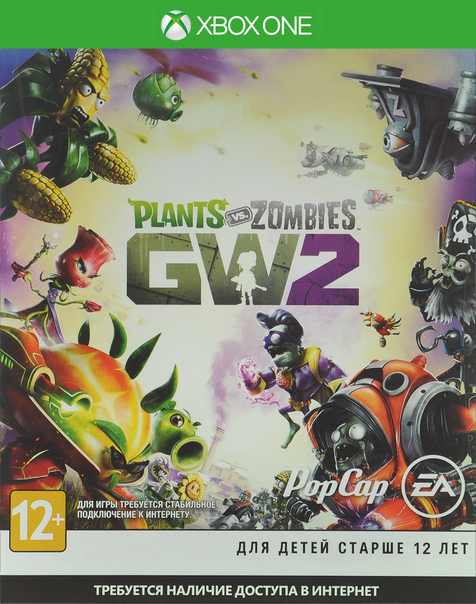Plants vs. Zombies Garden Warfare 2 (Хbox One) electronic arts plants vs zombies garden warfare xbox one русская документация