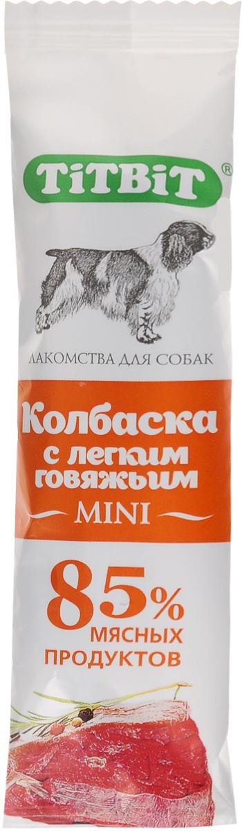 Лакомство для собак Titbit Mini, мясная колбаска с говяжьим легким, 20 г