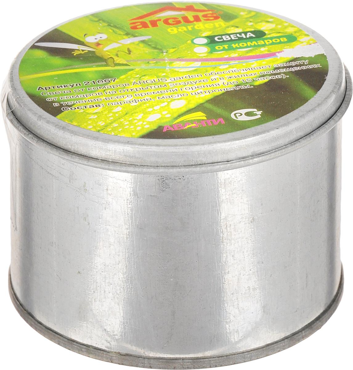 """Свеча от комаров """"Argus"""" обеспечивает защиту от комаров на открытом воздухе и  в жилых помещениях в течение всего времени горения (до 15 часов). Меры предосторожности: Использовать на открытом воздухе или в хорошо проветриваемом помещении  площадью 25 м3. Поджигать свечу на жаропрочной поверхности или на земле. Не  оставлять горящую свечу без присмотра. Не прикасаться до свечи во время  горения. Хранить отдельно от пищевых продуктов в местах не доступных детям.  При хранении избегать попадания прямых солнечных лучей на свечу. Состав: парафин, масло цитронеллы.  Товар сертифицирован."""