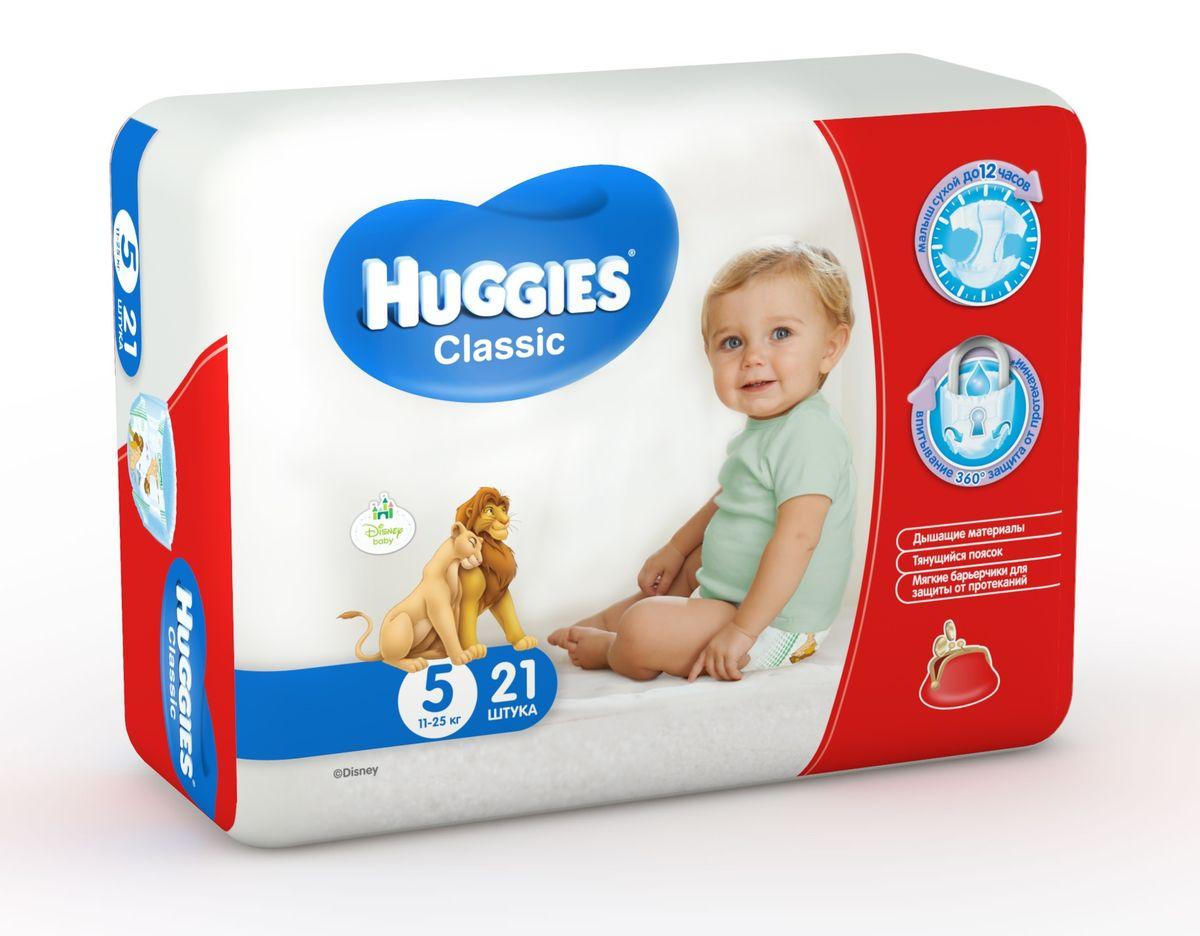 Huggies Подгузники Classic 11-25 кг (размер 5) 21 шт huggies детские влажные салфетки classic 128 шт