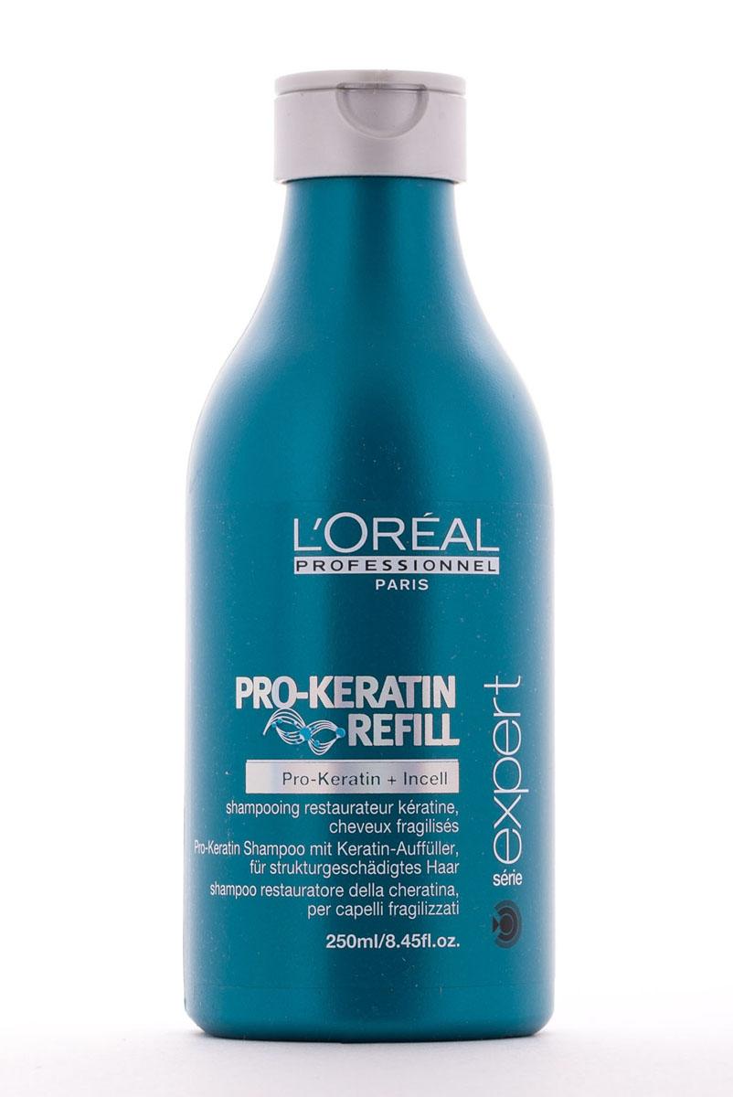 LOreal Professionnel Восстанавливающий и укрепляющий шампунь для поврежденных волос Expert Pro-Keratin Refill Shampoo - 250 млE0528Шампунь Pro-Keratin Refill предназначен для регулярного применения. Содержит микроэлементы, глубоко проникающие в структуру волоса, а также обволакивает волос микропленкой, которая защищает его от вредного воздействия извне и предотвращает вымывание полезных веществ.Укрепляет волосяной фолликул и уплотняет волосы.Препятствуя чрезмерному выпадению волос, способствуя здоровому росту волос.Устраняет нежелательную пушистость и делает волосы послушными.Придает дополнительный блеск, необходимую гладкость и шелковистость.Восстанавливает поврежденные чешуйки волос, интенсивно питает, защищает от негативного воздействия среды.Благодаря регулярному применению шампуня LOreal Professionnel Pro-Keratin Refill Shampoo, ваши волосы вновь обретут природную силу, здоровое сияние, став более крепкими, густыми и сияющими.Активные компоненты: Pro-кератин, молекулы Incell, протеины пшеницы, аргинин, фруктовые экстракты.Применение: После использования шампуня подсушите волосы полотенцем. Аккуратно вотрите кондиционер от корней до кончиков волос. Оставьте на 2-3 минуты. Тщательно смойте. В случае попадания в глаза, незамедлительно промойте их большим количеством воды.