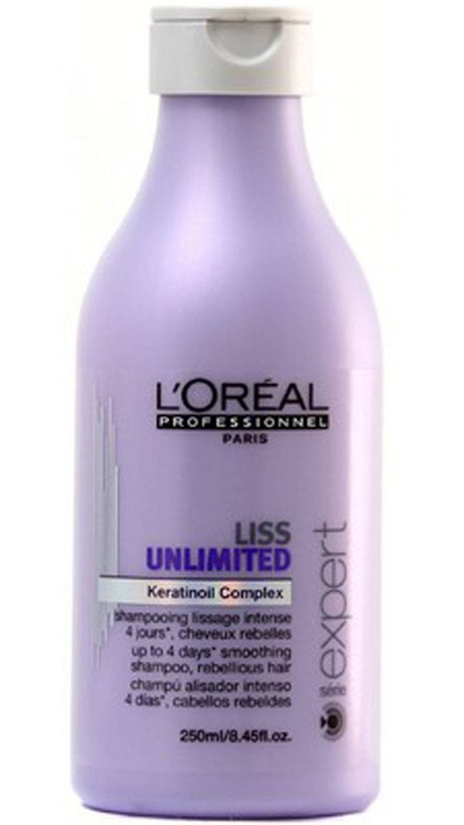 LOreal Professionnel Liss Unlimited – Шампунь для непослушных волос 250 млE0535053LOrealProfessionnelLissUnlimitedShampoo Шампунь для непослушных волос профессиональное средство для ухода за непослушными волосами. Шампунь LOreal Professionnel Liss Unlimited Shampoo поможет навсегда забыть о проблеме капризных» волос, начинающихся пушиться и виться при влажной погоде.ШампуньLiss Unlimited Shampoo с разглаживающим эффектом мгновенно укрощает непослушные волосы, делает их гладкими, эластичными и упругими в любую погоду. Благодаря специальной формуле, шампунь не только позволяет быстро выпрямить пряди, средство глубоко питает, бережно очищает и защищает каждый волосок.Комплекс питательных компонентов в сочетании с маслами энотеры и кукуи жизненная сила, красота и бриллиантовый блеск волос. Кератин, входящий в состав шампуня, обеспечивает восстановление структуры волос, способствует укреплению корней, благодаря чему волосы становятся сильными, прочными и шелковистыми, значительно снижается их выпадение.LOreal Professionnel Liss Unlimited Shampoo подходит для ежедневного применения. Однако средство прекрасно сохраняет свое воздействие на непослушные вьющиеся волосы в течение 3-4 дней без использования дополнительных косметических продуктов для выпрямления прядей.