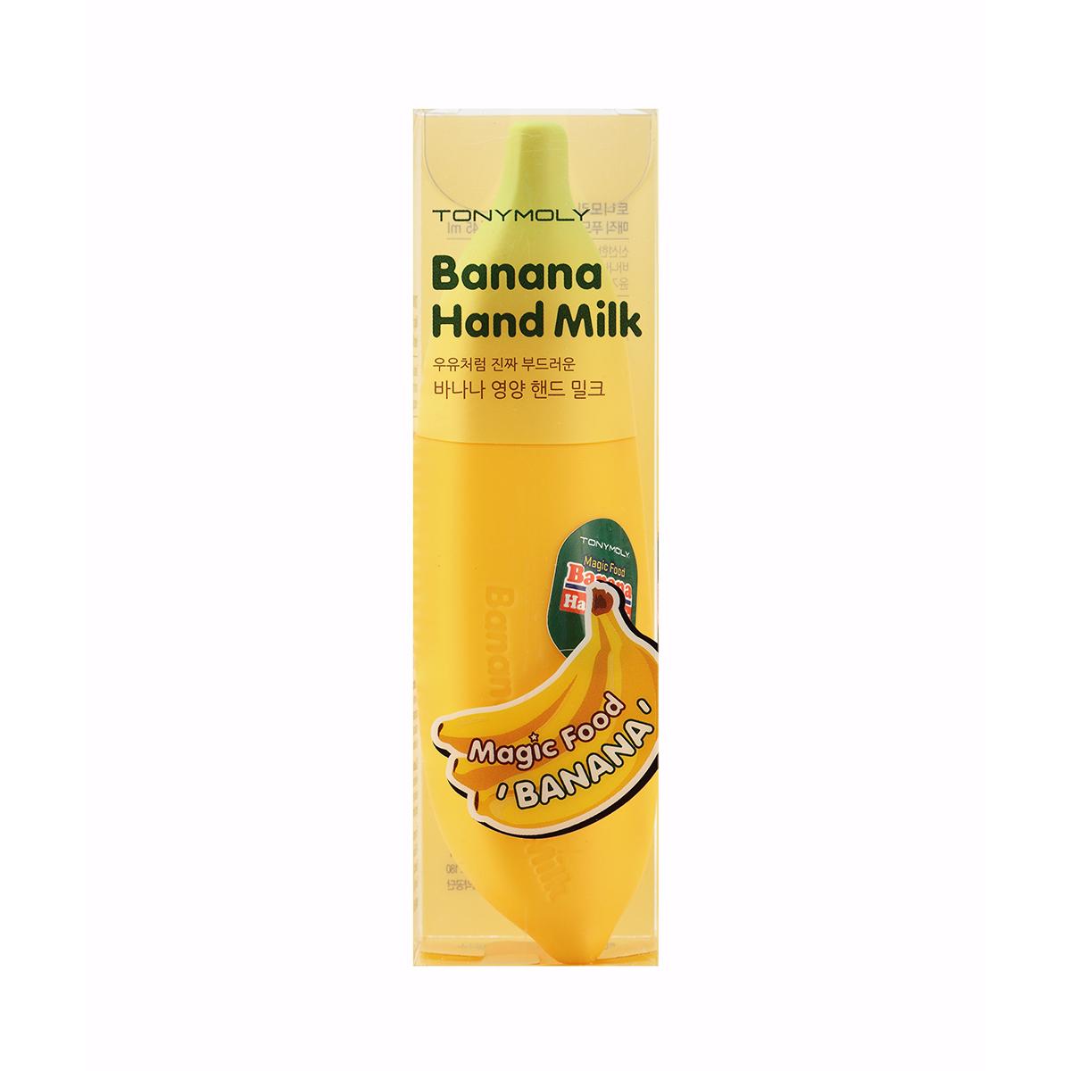 TonyMoly Крем для рук Magic Food Banana Hand Milk, 45 млBD03012800Легкий крем для рук с очень нежной текстурой молочка. Увлажняет и питает кожу рук, восстанавливая ее текстуру и препятствуя преждевременному появлению морщин. Также средство бережно защищает кожу рук от перепадов температуры, негативного воздействия окружающей среды и химических средств, используемых в быту. Экстракт банана, являющийся одним из основных ингредиентов средства, оказывает осветляющее действие, восстанавливает ее упругость и эластичность. Масло ши и молочные протеины удаляют ороговевшие частички кожи, оказывая противовоспалительное и укрепляющее воздействие. При регулярном применении средства Вы получите мягкую, гладкую кожу рук и более крепкие и здоровые ногти.Объем: 45 мл. Марка Tony Moly чаще всего размещает на упаковке (внизу или наверху на спайке двух сторон упаковки, на дне банки, на тубе сбоку) дату изготовления в формате: год/месяц/дата.
