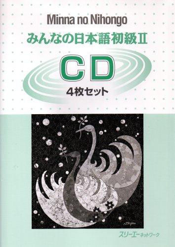 Фото - Minna no Nihongo Shokyu II (аудиокурс на 4 CD) cd led zeppelin ii deluxe edition