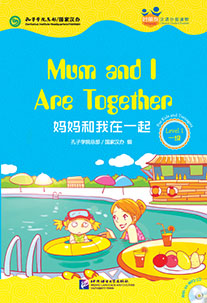 Chinese Graded Readers Book&CD (Level 1): Mum and I Are Together /Адаптированная книга для чтения c CD (HSK 1) Мы с мамой вместе bilingual graded chinese reader 3 with 1 mp3 cd chinese