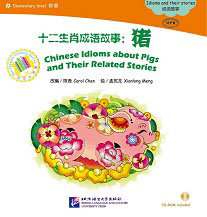 Chinese Idioms about Pigs and Their Related Stories graded chinese reader 2000 words selected abridged chinese contemporary short stories w mp3 bilingual book