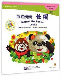Адаптированная книга для чтения с диском(300слов) Панда Мэймэй: внешние данные позиционеры для сна candide позиционер с подголовником воздухопроницаемая панда air