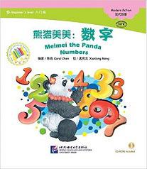 Адаптированная книга для чтения с диском (300 слов) Панда Мэймэй: числа позиционеры для сна candide позиционер с подголовником воздухопроницаемая панда air