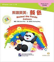 Адаптированная книга для чтения с диском (300слов) Панда Мэймэй: цвета позиционеры для сна candide позиционер с подголовником воздухопроницаемая панда air