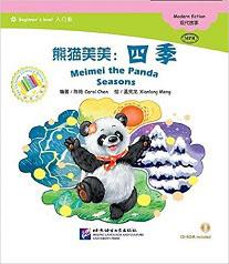 Адаптированная книга для чтения с диском (300слов) Панда Мэймэй: времена года позиционеры для сна candide позиционер с подголовником воздухопроницаемая панда air