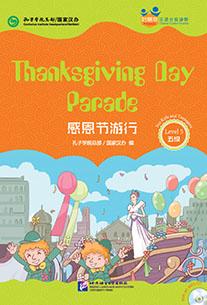 Chinese Graded Readers Book&CD (Level 5): Thanksgiving Day Parade /Адаптированная книга для чтения c CD (HSK 5) Парад в честь дня Благодарения official examination papers of hsk level 5
