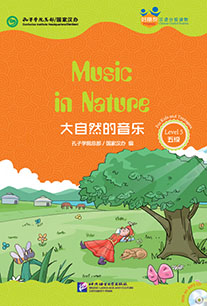Chinese Graded Readers Book&CD (Level 5): Music in nature/ Адаптированная книга для чтения c CD (HSK 5) Музыка природы bilingual graded chinese reader 3 with 1 mp3 cd chinese