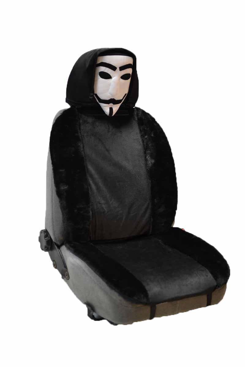 Накидка на полное сидение Auto premium Анонимус с анимачехлом на подголовник, цвет: черно-белый. 4711647116Мягкая и удобная накидка на полное сидение. Чехол на подголовник в виде узнаваемой маски входит в комплект.Комфортная накидка сделана из искусственного меха в сочетании с плюшем. Накидка крепится на любое автомобильное сиденьеНа Ваш автомобиль будут смотреть с нескрываемым удивлением.