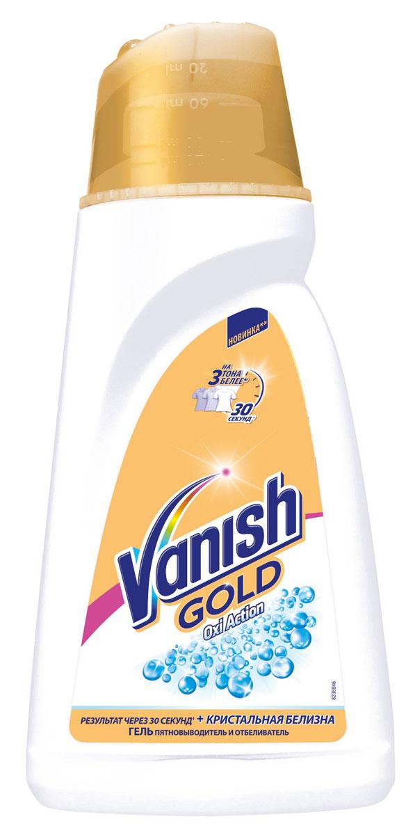 Пятновыводитель и отбеливатель для тканей Vanish Gold Oxi Action Кристальная белизна, гель, 1 л пятновыводитель и отбеливатель для тканей vanish gold oxi action кристальная белизна гель 1 л