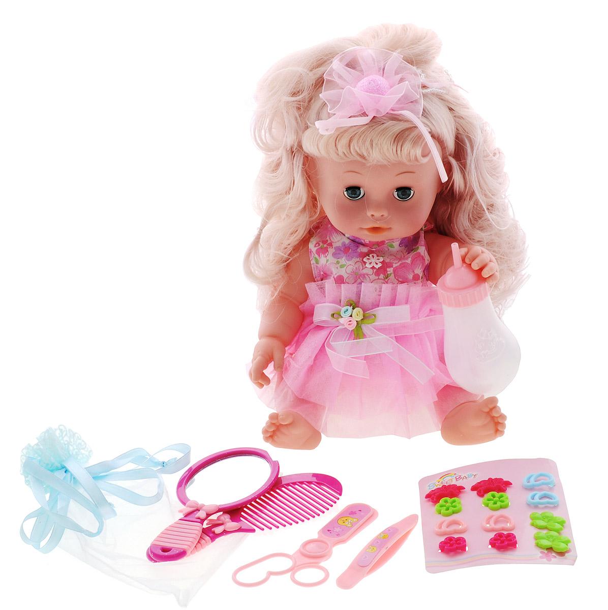 Tongde Игровой набор с куклой Малышка кукла tongde td t67 d1092