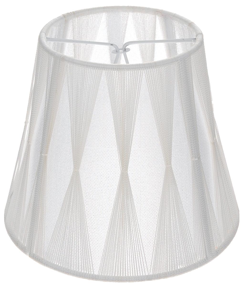 """Стильный абажур на лампу Vitaluce """"Креп"""", выполненный из металла, шелковых нитей и полиэстера, украсит ваш дом и защитит от яркого света лампы. Диаметр абажура (по верхнему краю): 9 см.  Диаметр абажура (по нижнему краю): 14 см.  Высота абажура: 12 см."""