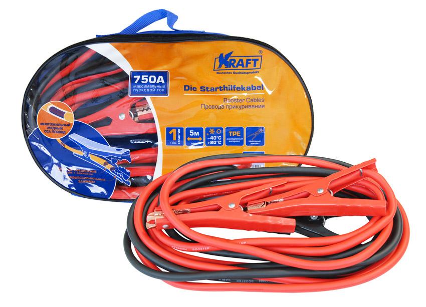 Провода прикуривания Kraft, 750 А, 5 мКТ 880004Провода прикуривания Kraft предназначены для запуска автомобиля с разряженной аккумуляторной батареей. Представляют собой многожильный медный ССА провод с высококачественным изоляционным материалом TPE. Отличаются морозо- и термостойкостью (от -40°С до +80°С). Изолированные зажимы обеспечивают безопасность. Надежный контакт зажимов с клеммами аккумулятора. Максимальный пусковой ток: 750 А.