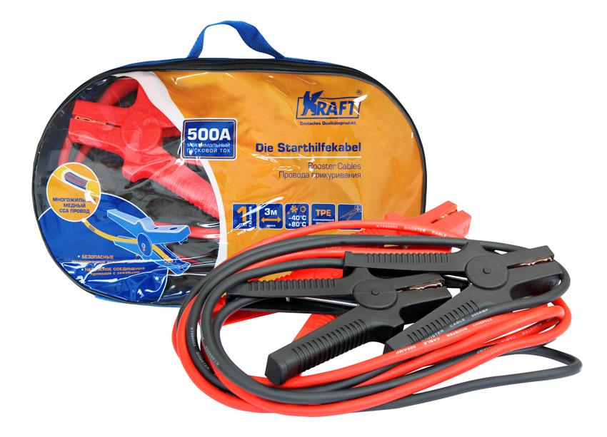 Провода прикуривания Kraft, 500 А, 3 мКТ 880003Провода прикуривания Kraft предназначены для запуска автомобиля с разряженной аккумуляторной батареей. Представляют собой многожильный медный ССА провод с высококачественным изоляционным материалом TPE. Отличаются морозо- и термостойкостью (от -40°С до +80°С). Изолированные зажимы обеспечивают безопасность. Надежный контакт зажимов с клеммами аккумулятора. Максимальный пусковой ток: 500 А.