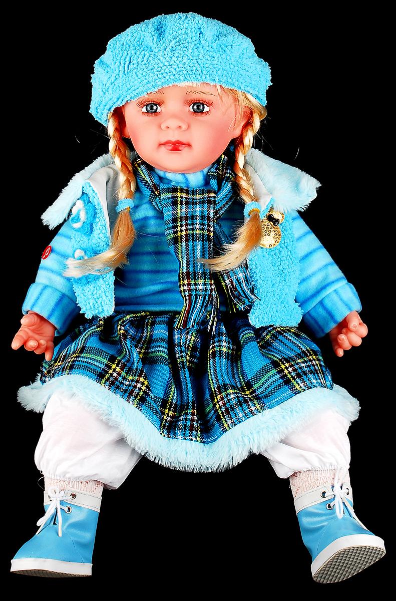 Настольная лампа Natali Kovaltseva Кукла 3004 джинсы w40 l32 купить