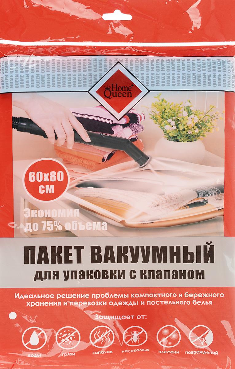 Пакет для хранения одежды Home Queen, вакуумный, с клапаном, 60 x 80 см52728Вакуумный пакет Home Queen, выполненный из плотного полиэтилена и полипропилена, предназначен для компактного хранения и перевозки одежды, постельных принадлежностей, мягких игрушек и прочего. Обеспечивает герметичную защиту вещей от влаги, пыли, моли и запаха. Пакет оснащен удобным клапаном и застежкой. Возможно многократное использование пакета. Размер пакета: 60 х 80 см.