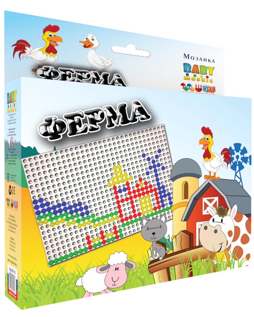 Тотошка Мозаика Ферма тотошка мозаика напольная уточка