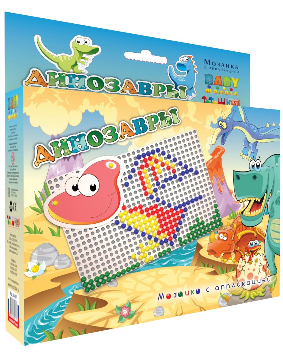 Тотошка Мозаика Динозавры toysunion мозаика с аппликацией водный мир