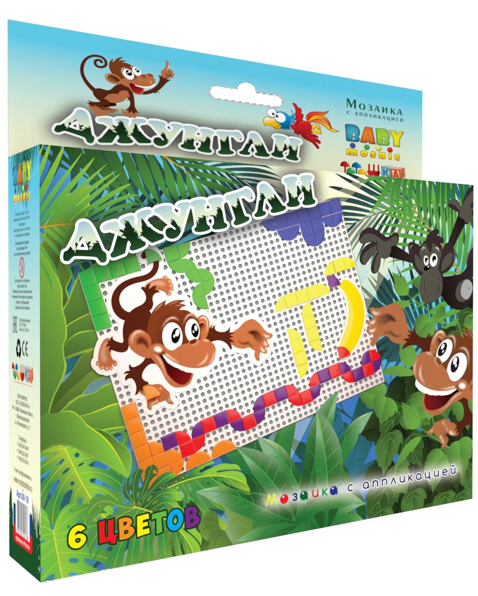 Тотошка Мозаика Джунгли мозаика с аппликацией toysunion сказка 00 186