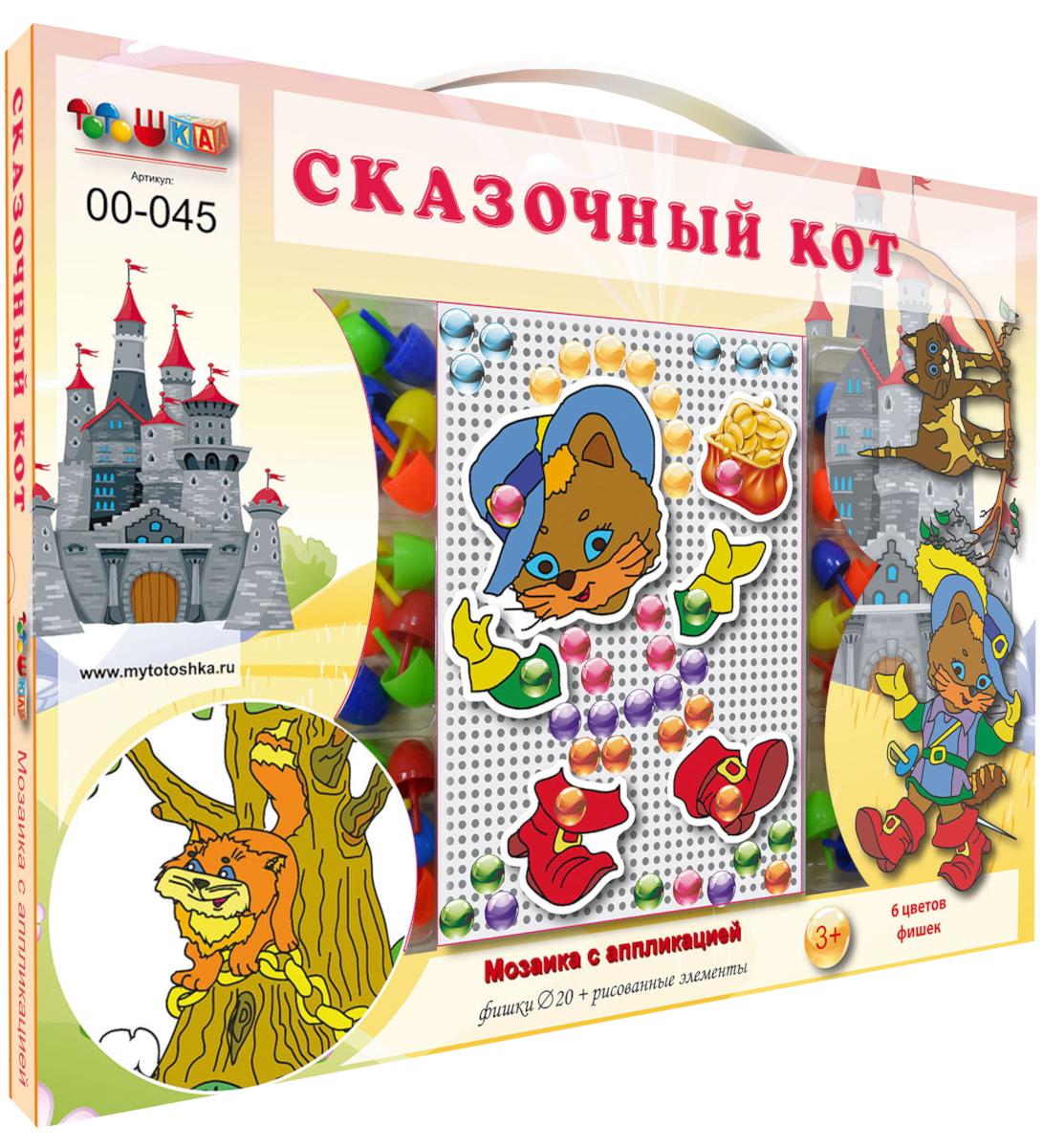 Тотошка Мозаика Сказочный кот тотошка мозаика сказочный замок