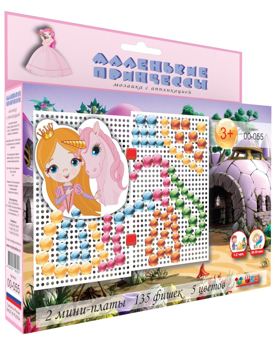 Тотошка Мозаика Маленькие принцессы тотошка мозаика напольная уточка