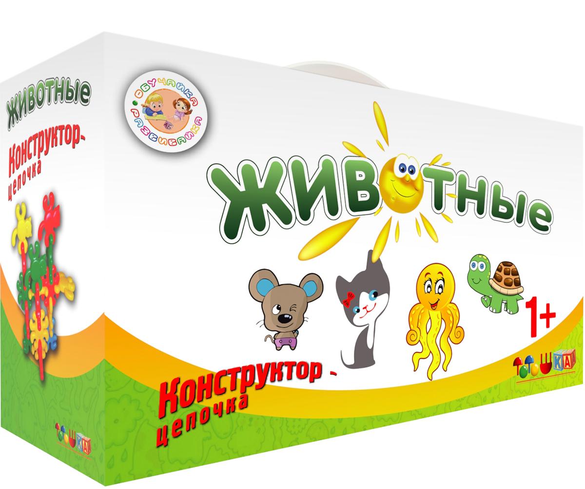 Тотошка Пластиковый конструктор-цепочка Животные, ToysUnion