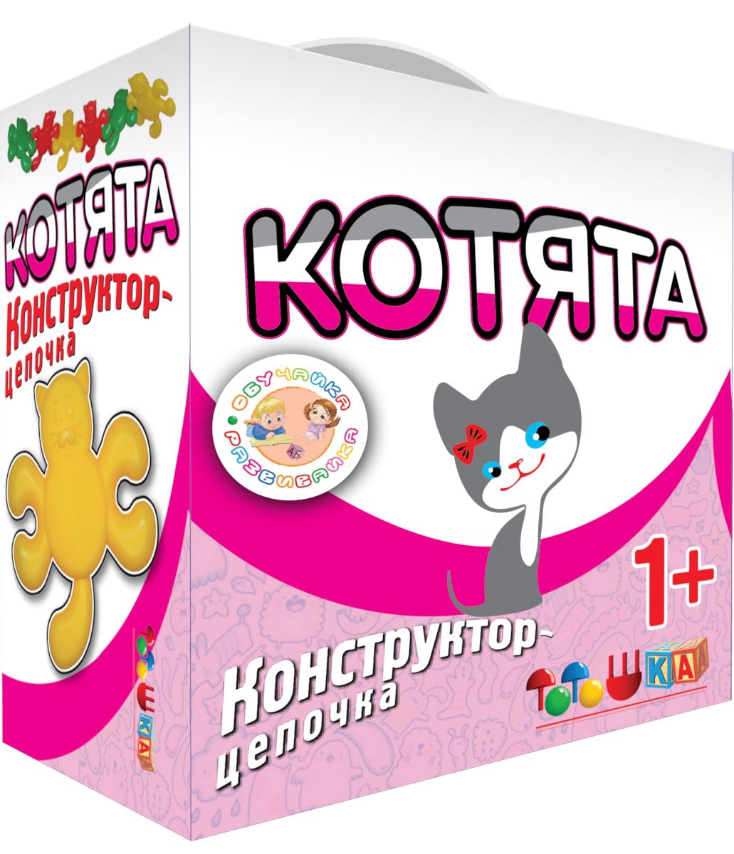 Тотошка Конструктор-цепочка Котята тотошка мозаика котята