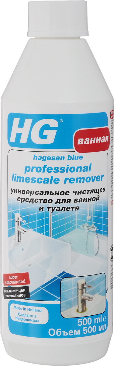 Универсальное чистящее средство для ванной и туалета HG, концентрат, 500 мл100050161Универсальное чистящее средство HG предназначено для очистки всех поверхностей в ванной комнате, туалете и кухне, включая хромированные поверхности, нержавеющую сталь, керамику, плитку, стеклянные поверхности, пластмассу и многое другое. Можно использовать концентрированным либо разведенным в воде. Средство эффективно удаляет разводы, известковый налет, темные пятна и другое. Стеклянным поверхностям возвращает блеск.Товар сертифицирован.