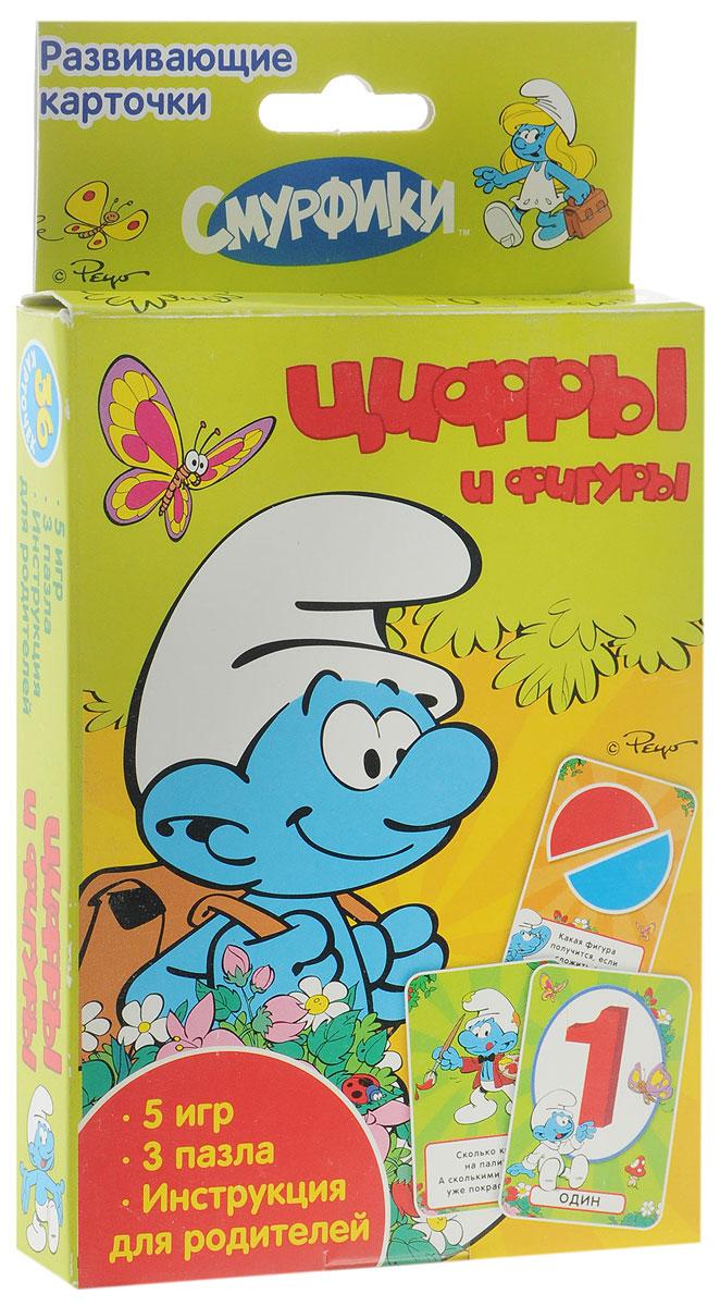 The Smurfs Обучающие карточки Цифры и фигуры обучающие мультфильмы для детей где