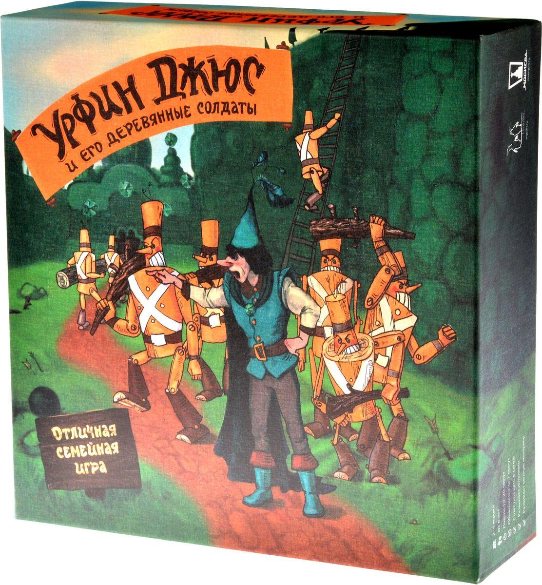 Magellan Обучающая игра Урфин Джюс и его деревянные солдаты