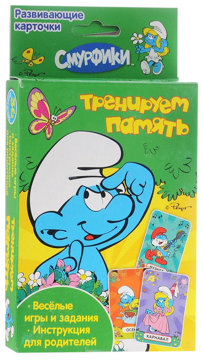 The Smurfs Обучающие карточки Тренируем память shichida детей обучение быстрая память фотографическая память настольные игры раннего детства обучающие игрушки мальчик версия