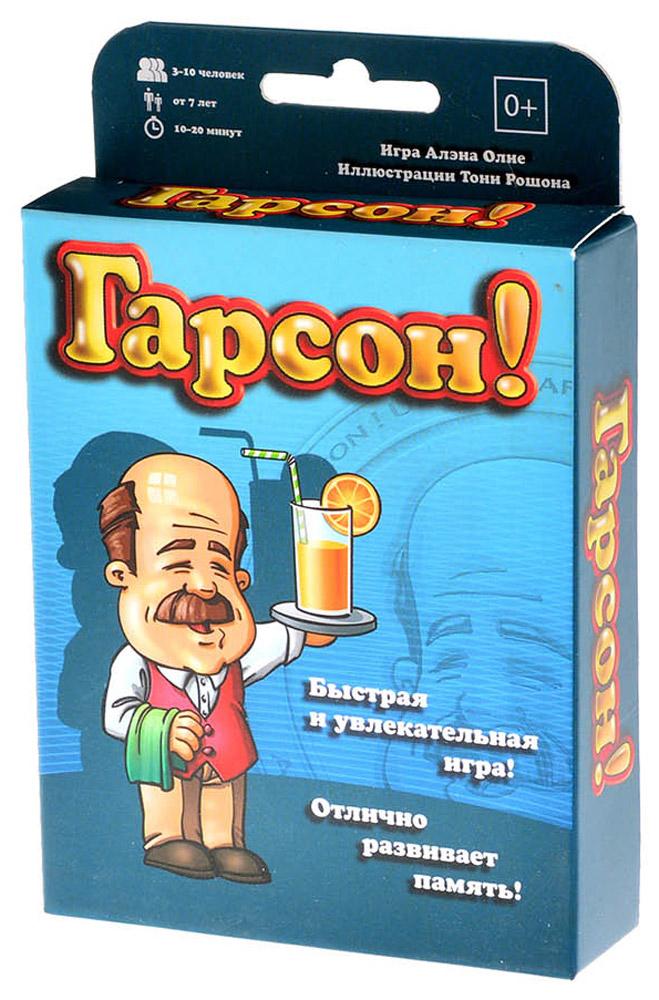 Magellan Обучающая игра Гарсон! magellan обучающая игра диско